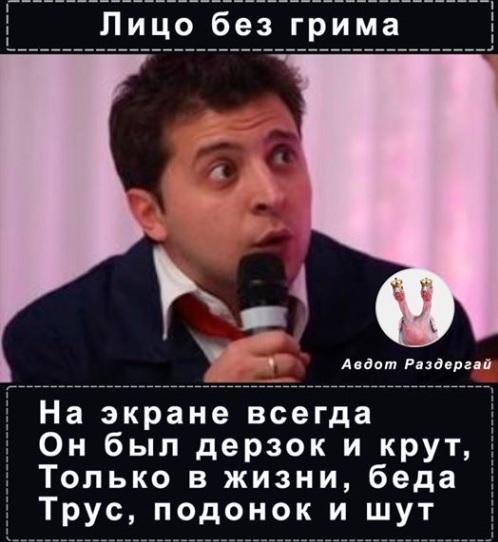 Азарова и Ставицкого исключат из санкционного списка ЕС, - Йозвяк - Цензор.НЕТ 961