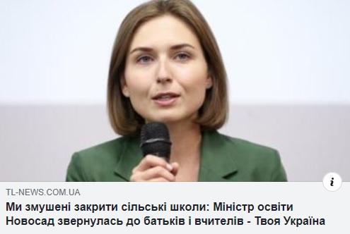 Украинская дипломатия готова к российским сценариям в ООН, - МИД о созыве РФ заседания Совбеза - Цензор.НЕТ 2923