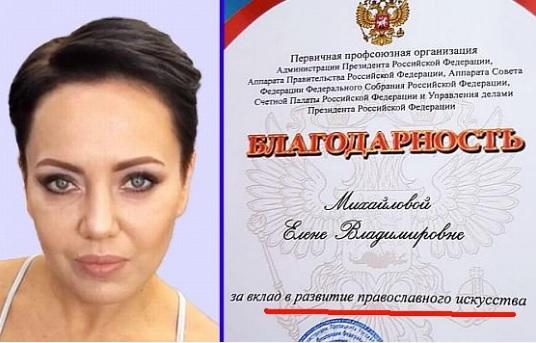 В российском Саратове двое 14-летних подростков планировали из мести напасть на школу и убить 40 человек - Цензор.НЕТ 8939
