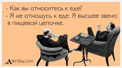 atkritka_1375346967_551