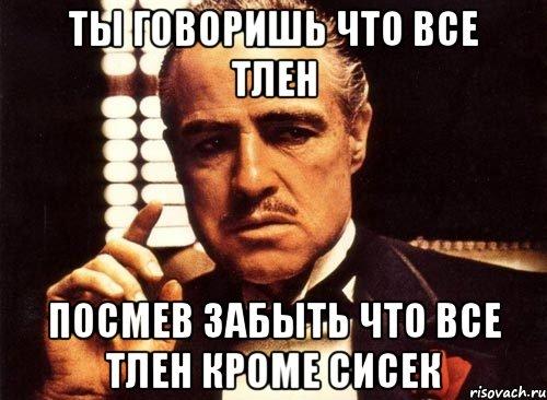 krestnyy-otec_14651260_orig_
