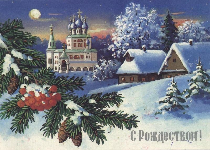 С Рождеством-2