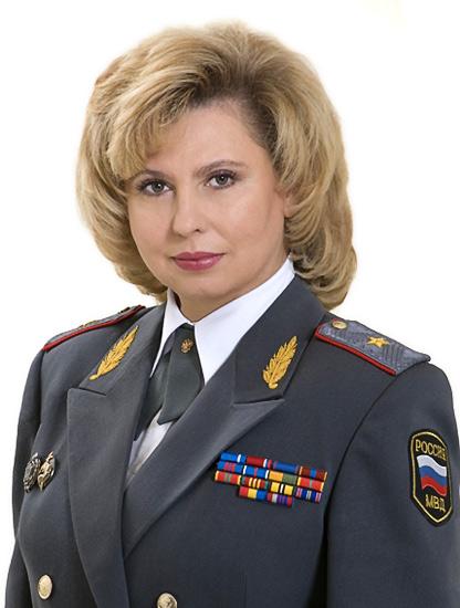 Moskalkova