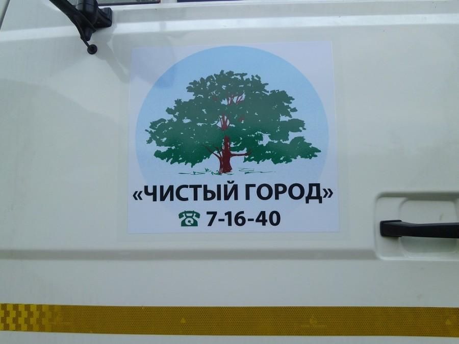 Chistyi gorod_2