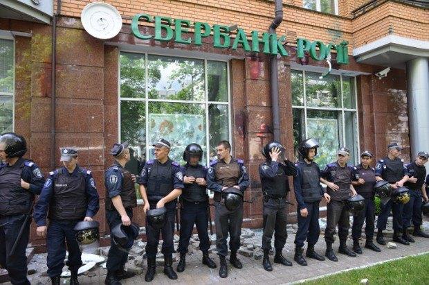 Sberbank_UKRAINE