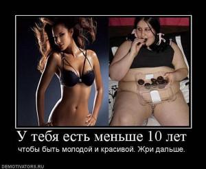 еда для похудения живота в мультиварке
