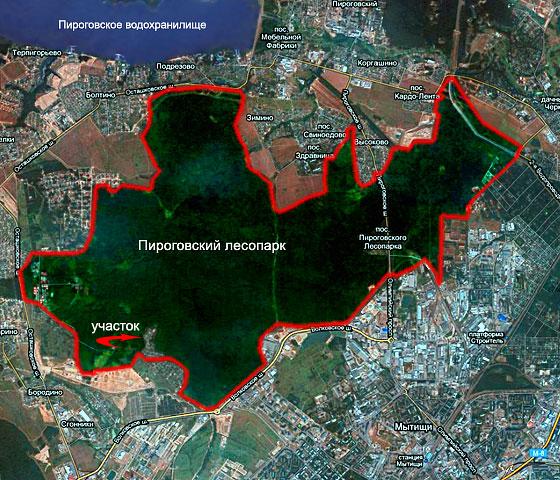 pirogovskij-lesopark