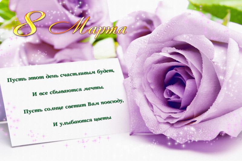 PSD-Card_8March_byGalinaV