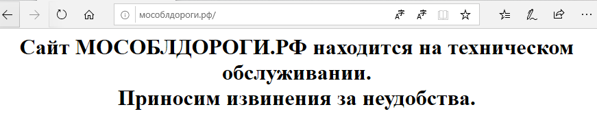 "Ссылка на сайт ""Карта дорог Подмосковья"": http://xn--90aecrmeoadavg.xn--p1ai/"