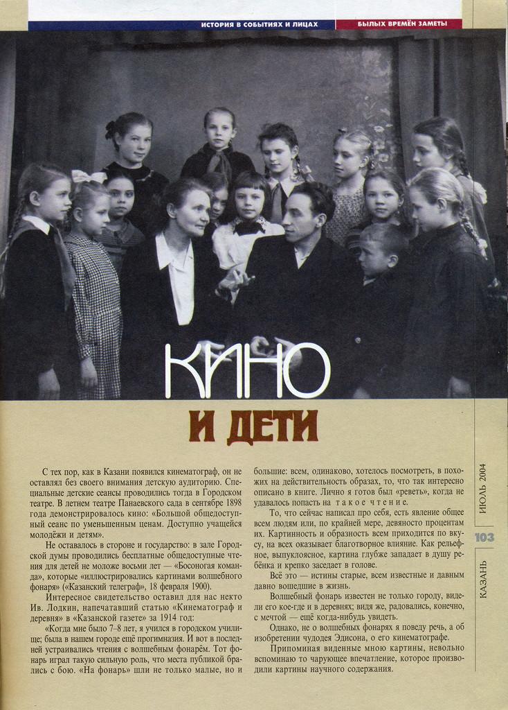 kino3.jpg