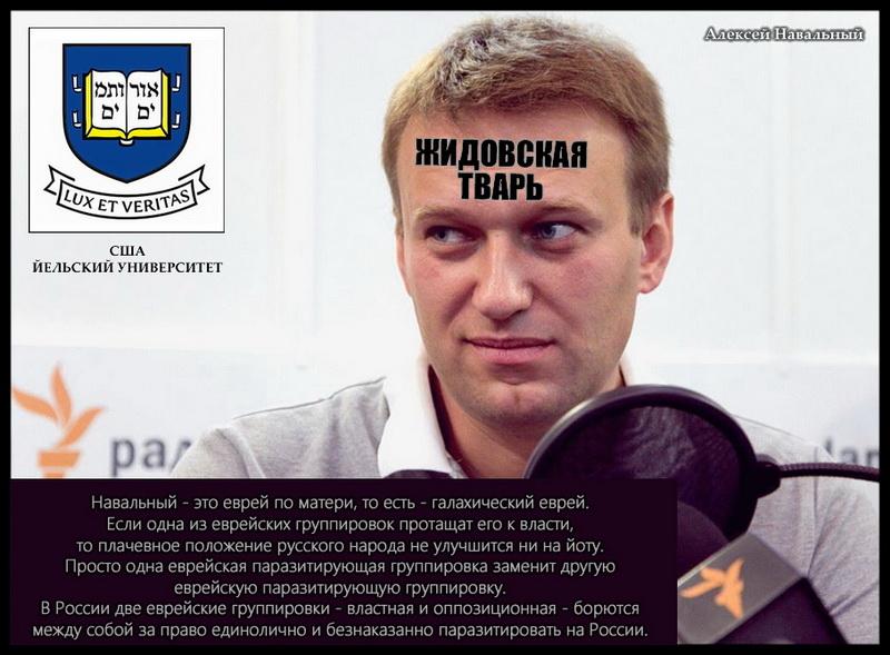 aleksey_navalny.jpg