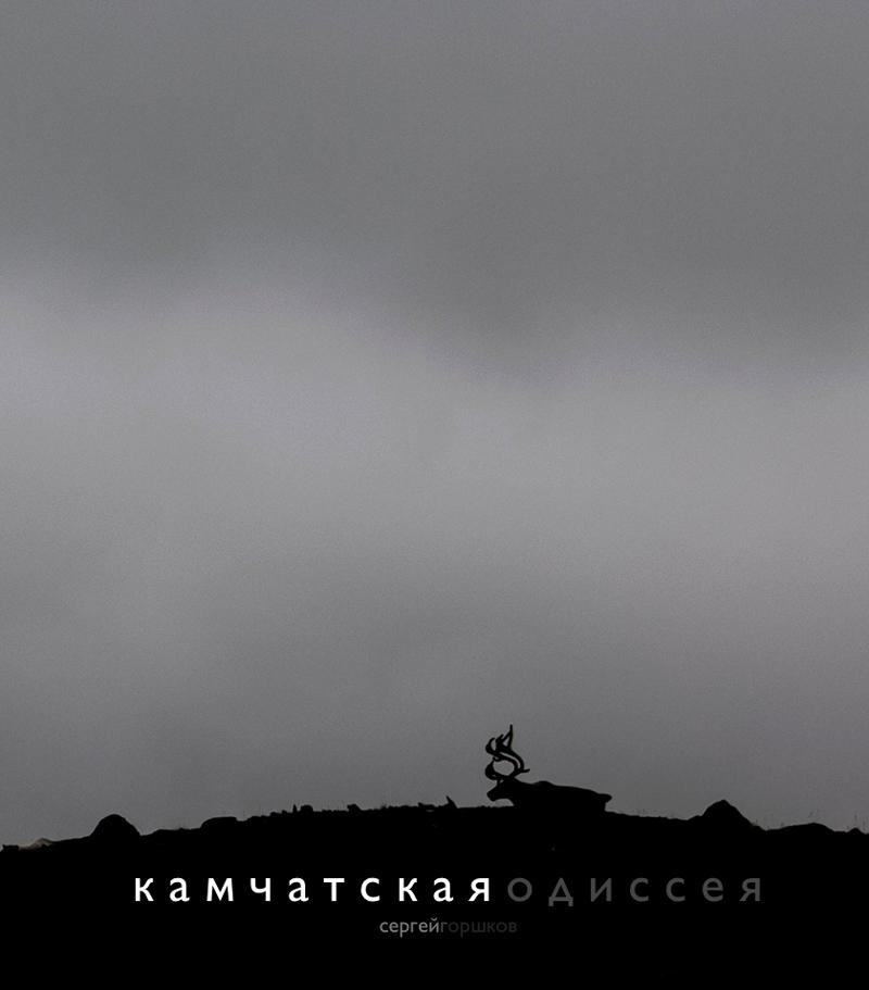 Снимок-экрана-2014-02-22-в-20.07.58