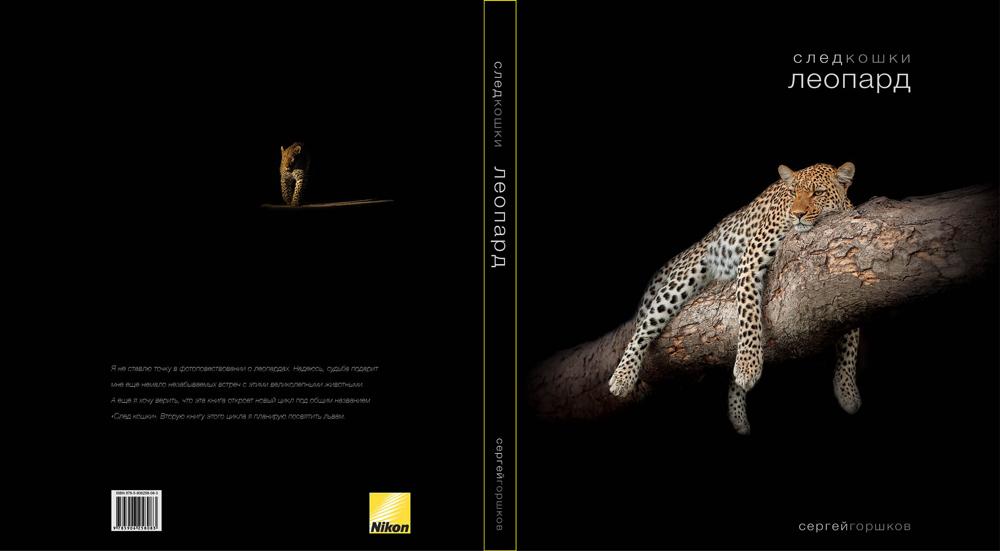CAT-cover.02.06.
