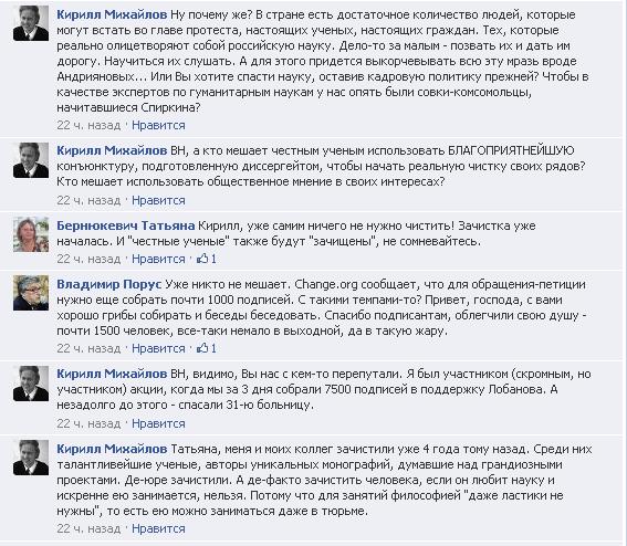 Дискуссия с Порусом-3