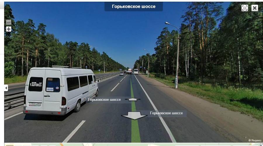 Горьк шоссе