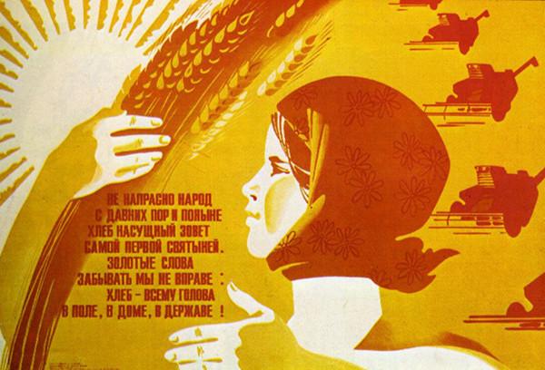 3Suryaninov_1978