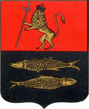 239-gerb-g-pereslavl-zalesskijj