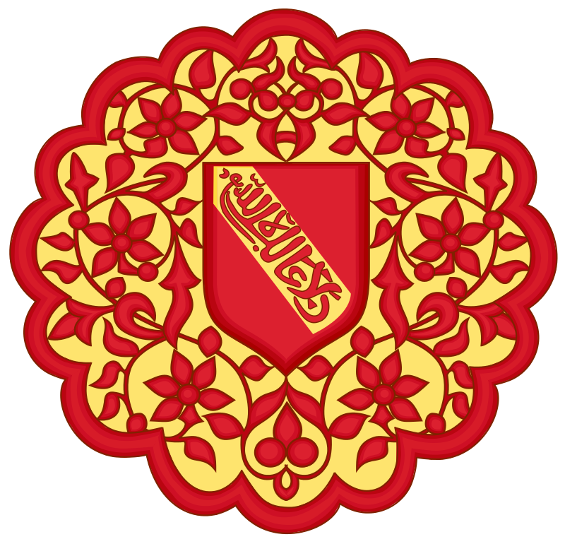 800px-Coat_of_Arms_of_the_Emirate_of_Granada_(1013-1492).svg