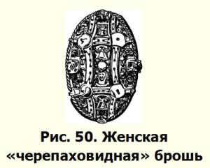 Simpson_ZHaklin_-_Vikingi_Byt_religiya_kultura2