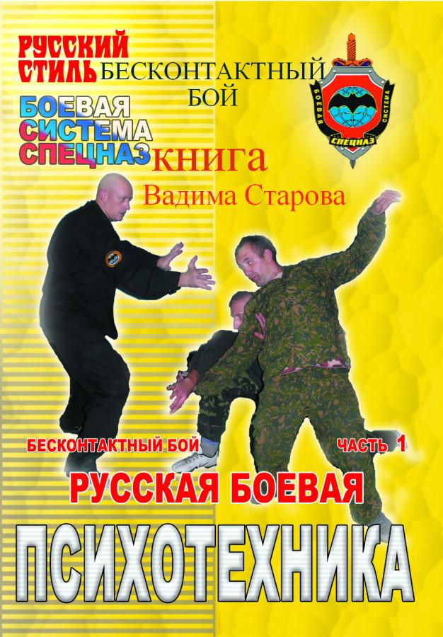 bk1obl1