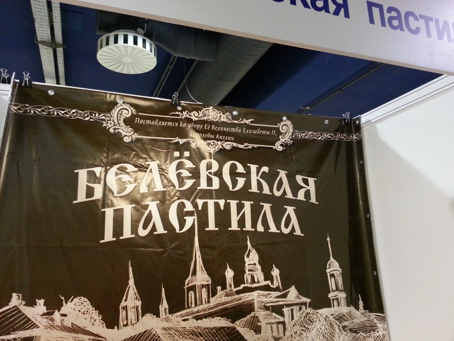 20131222_142036
