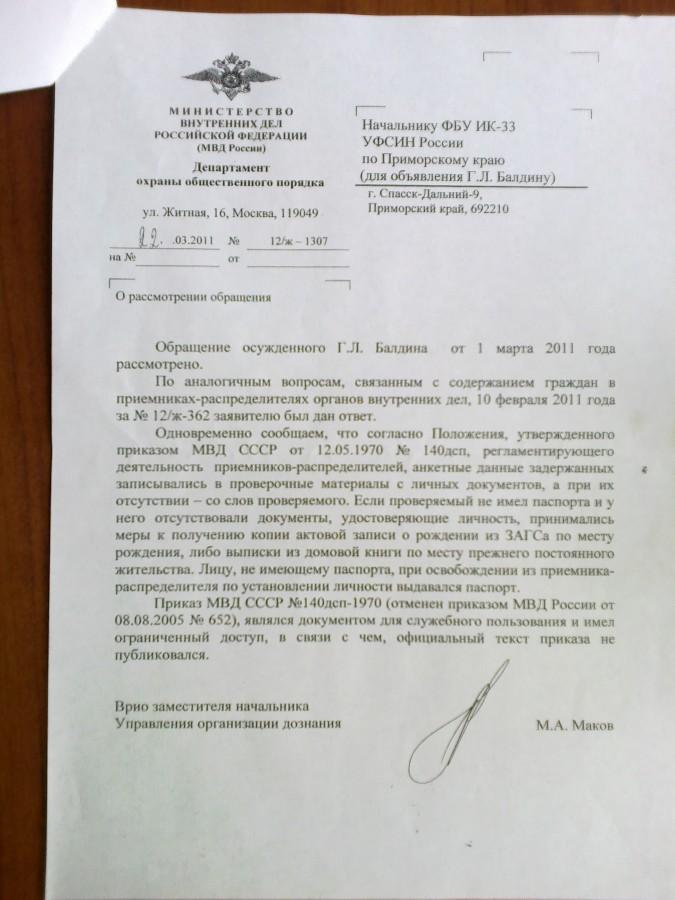 Постановление № 57432015 от 21 августа 2015 г. по делу № 57432015 Таганрогский городской суд Ростовская область СудСоветник.ру