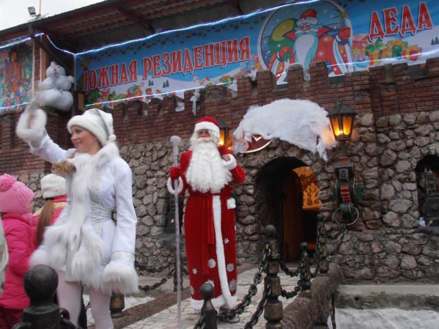 В Севастополе 22 декабря в детском оздоровительном городке «Лукоморье» в очередной раз откроется Южная резиденция Деда Мороза.