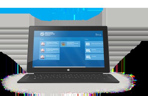 госуслуги скачать приложение на компьютер Windows 7 - фото 8