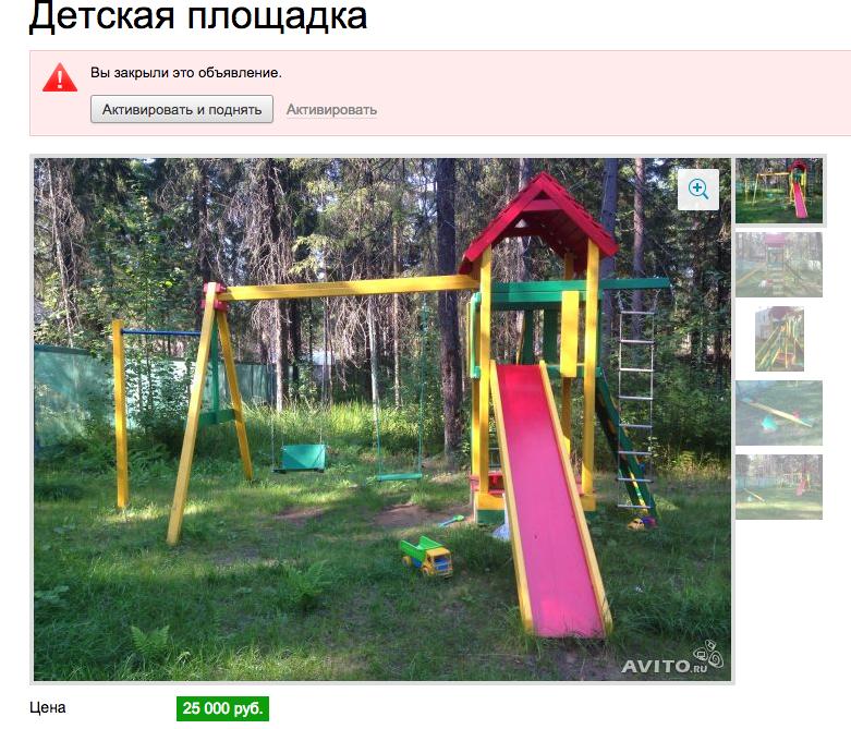 Снимок экрана 2014-12-12 в 21.27.10
