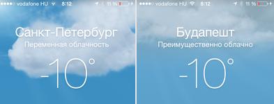 Снимок экрана 2015-01-29 в 13.59.58