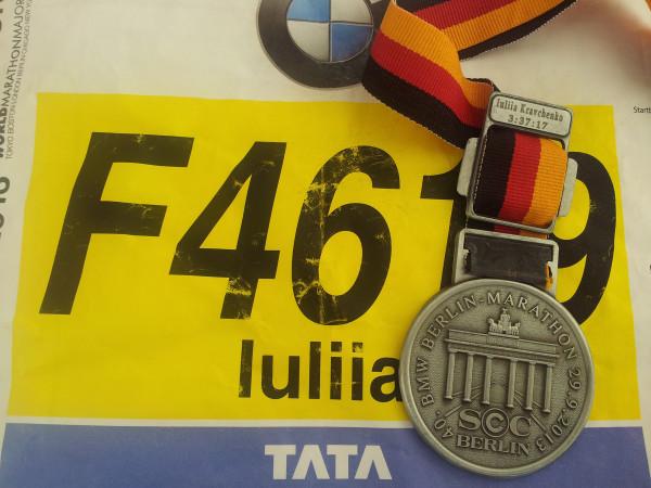 Мой номер и медаль финишера