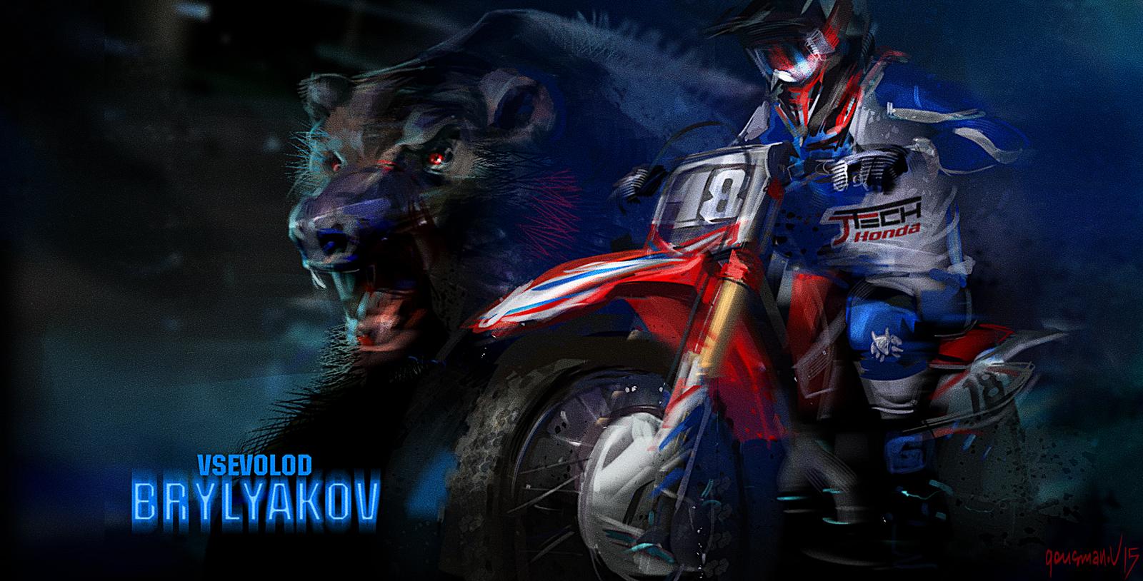 brylyakov_gousman_4_1600