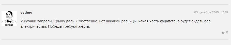 """Премьер Турции о заявлениях Кремля: """"Никто не придает никакого значения лжи в стиле советской пропаганды"""" - Цензор.НЕТ 4367"""