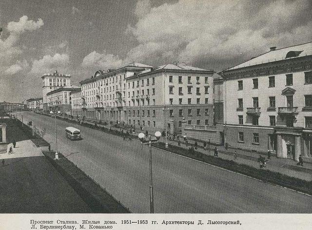Черниковка, ул. Первомайская - проспект Сталина