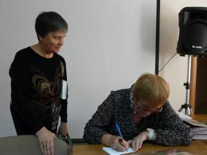 7. Автограф на память