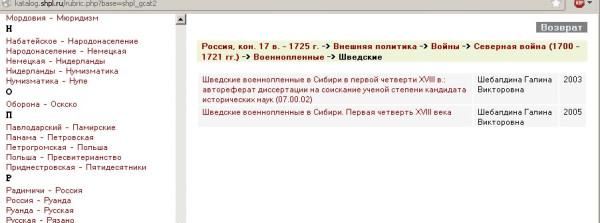 Poisk22