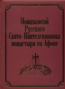 Полка170