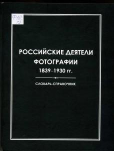 Полка165