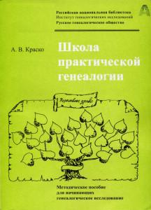Полка167