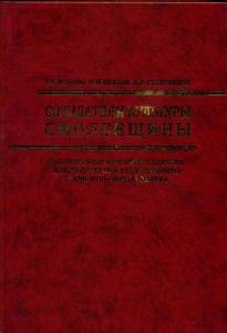 Полка169