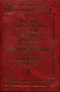 Полка014
