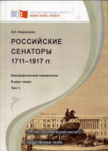 Полка181