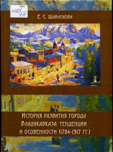 Полка187