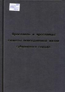 Полка188