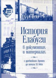 Полка191