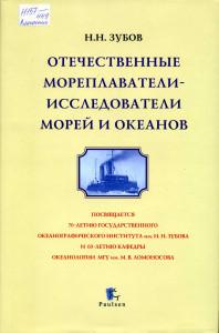 Полка193