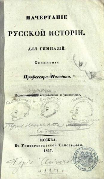 Флюс_автограф1