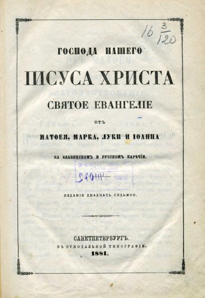 Савелов047а