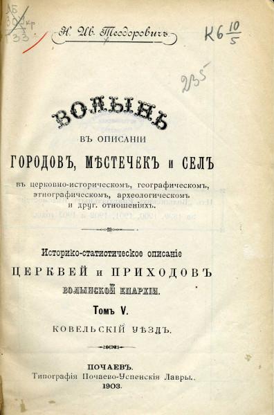 Савелов054