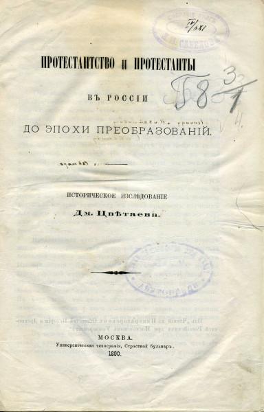 Савелов056
